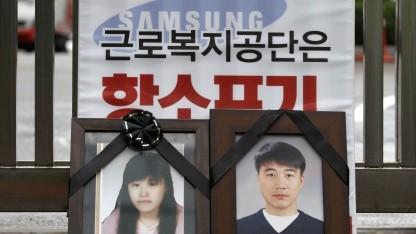 Zwei an Krebs verstorbene Samsung-Arbeiter: Proteste in Südkorea im Juli 2011
