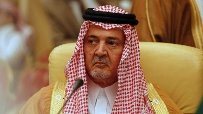 Saudi-Arabiens Außenminister Prinz Saud al-Faisal: Falschmeldung auf Reuters-Blog