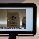 Flashair: App macht Toshibas Wireless-SD-Karte komfortabler