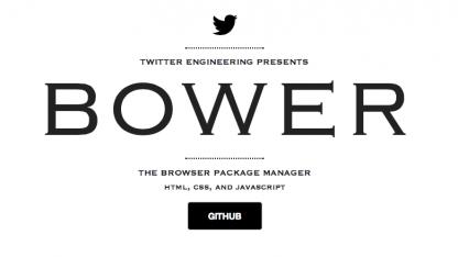 Bower verwaltet Ressourcen von Webprojekten.