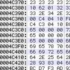 0zapftis: Trojaner-Hersteller gibt Quellcode nicht heraus