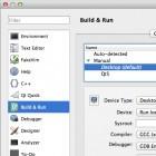 Entwicklungswerkzeuge: Qt Creator 2.6 als Beta veröffentlicht