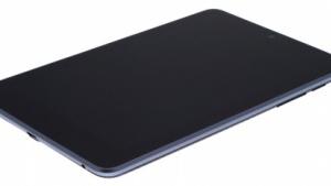 Nexus 7 im Test: Solides Billigtablet