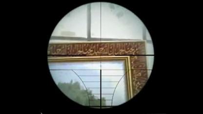 Screenshot des Bilderrahmens (Quelle: Video siehe Text)