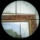 Modern Warfare 2: Activision zieht Multiplayermap wegen Koranzitat zurück