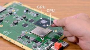CPU und GPU der Wii U