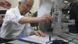 Kalligraphieroboter Motion Copy System: Bewegungen und Berührungen übertragen