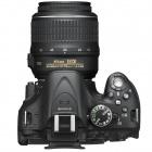DSLR von Nikon: D5200 mit DX-Sensor und 24 Megapixeln