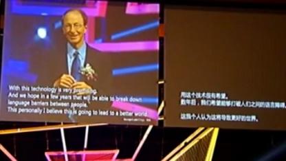 Spreche ich Chinesisch? Ja: Rick Rashid in Peking