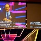 Microsoft Research: Computersystem übersetzt praktisch simultan