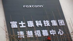 Foxconn-Fabrik (Symbolbild): Foxbots aus eigener Produktion