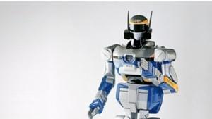 Humanoider Roboter HRP-2: Blinkende Icons