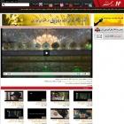 Nutzervideos: Iranischer Rundfunk startet Videoportal