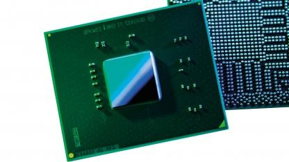 Der Atom S1200