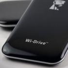Kingston: WLAN-Festplatte mit 128 GByte