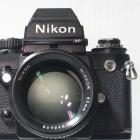 F3 et al: Nikon patentiert digitale Kamerarückwand für analoge SLRs