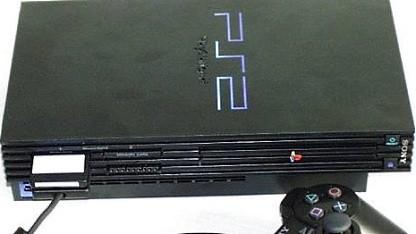 Beim Test der PS2 von Golem.de geschossenes Foto