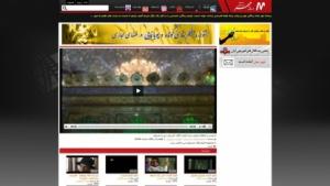 Mehr: Islam und iranische Kultur