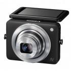 Canon Powershot N: Ungewöhnliches Kameradesign ohne Auslöseknopf