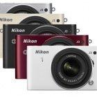 Nikon: Systemkameras machen 15 Bilder pro Sekunde