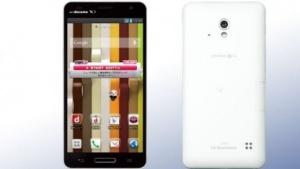 LG Optimus G Pro: LG präsentiert 5-Zoll-Smartphone mit Full-HD-Display
