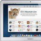 Mac OS X 10.8.3: Apple korrigiert peinlichen File-URL-Bug