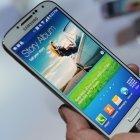 Samsung Galaxy S4: Preise für 32- und 64-GByte-Modell und Fertigungskosten
