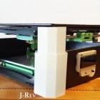 3D-Drucker: J-Rev, der Ausfahrdrucker
