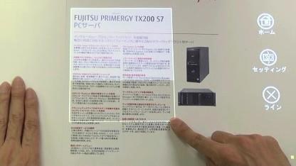Fujitsu macht beliebige Oberflächen zu Eingabegeräten.