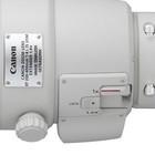 Canon: Supertelezoom-Objektiv mit Brennweitenumschalter