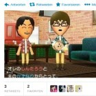 Tomodachi Collection: New Life: Nintendo will keine Homosexualität in seinen Games