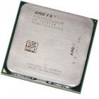 FX-9590: AMD bestätigt FX-CPU mit 5 GHz - und sonst nichts
