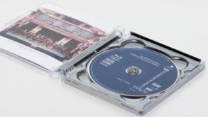 Die Blu-ray Pure Audio ist für Musikliebhaber gedacht.