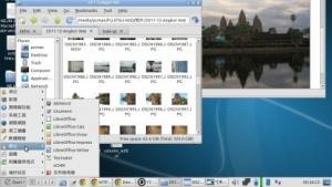 Qt-Port einiger LXDE-Komponenten