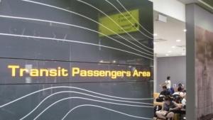 Der Transitbereich des Moskauer Flughafens Scheremetjewo