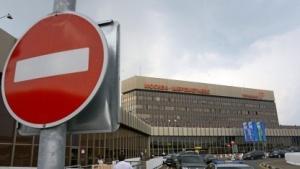 Snowdens Aufenthaltsort im Transitbereich des Moskauer Flughafens