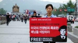 Proteste gegen das Urteil in Südkorea