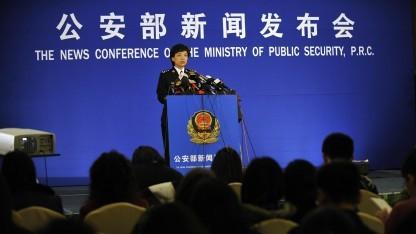Pressekonferenz des Ministeriums für Öffentliche Sicherheit  im Jahr 2008