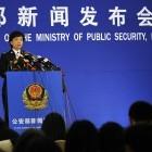 NSA-Skandal: Spionageüberprüfung gegen IBM, Oracle und EMC in China