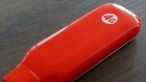 LTE Category 4: Vodafone beschleunigt mit Huawei auf 150 MBit/s