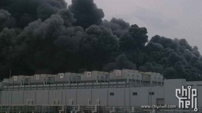 In zwei Fabs des Speicherherstellers Hynix brach ein Großfeuer aus.