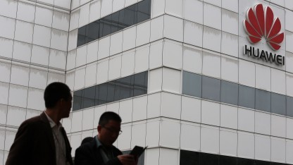 Huawei-Campus in Shenzhen im April 2013
