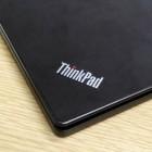 Ultrabook: Lenovos Thinkpad 9 Slim ist flacher als 1 cm