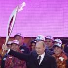 Sorm statt Prism: Russischer Geheimdienst will Totalüberwachung in Sotschi