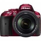 D5300: Nikons erste DSLR mit WLAN und GPS