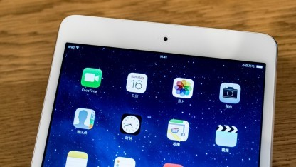 Das iPad Mini Retina soll ein schlechteres Display als das Air besitzen.