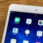 iPad Air überlegen: Retina iPad Mini zeigt weniger Farben