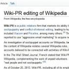 Verdeckte Werbung: Bezahlte Wikipedia-Autoren sollen sich zeigen