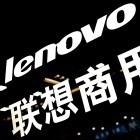 MWC: Lenovo beginnt 2014 mit Smartphone-Verkauf in Deutschland