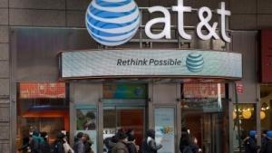 AT&T-Gebäude in New York: riesige Datenbank mit Telefondaten